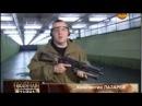 пистолет-пулемет БИЗОН (Россия) обзор военная тайна