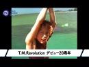 T.M.Revolution デビュー20周年!オールタイム・ベストアルバムをリリース【SPACE SHOWER NEWS123