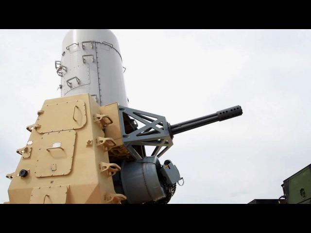 Military Auto Gun Defense Counter Rocket, Artillery, And Mortar System (C-RAM)