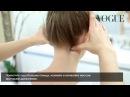 Массаж от головной боли в традициях китайской медицины