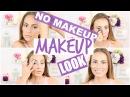No Makeup Makeup Tutorial | Natural, Fresh, Glowy/Dewey Makeup for Summer!