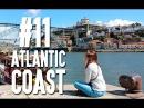 Порту VLOG#11: Дикие пляжи