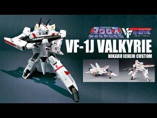 Bandai Hi-Metal 1/100 Macross VF-1J Valkyrie Hikaru Ichijo Custom transformable robot review