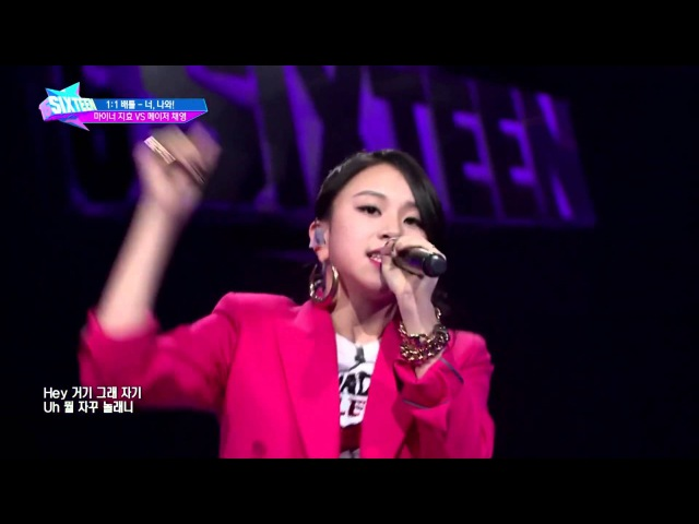 Chaeyoung - Honey (SIXTEEN, Episode 4)