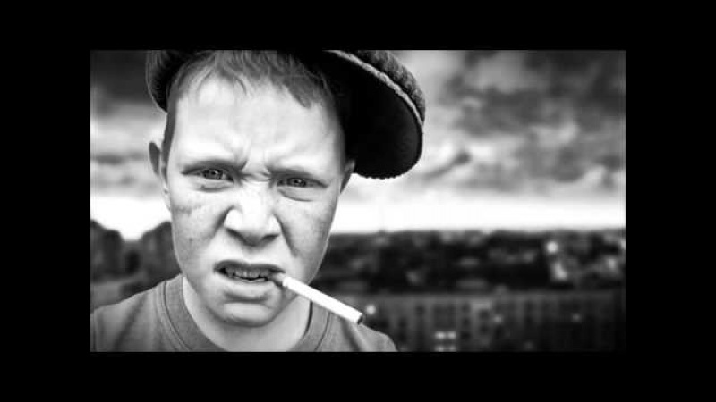 НЕ KURILI, Герик Света Moonlight – Безотцовщина (Vandal'z Records)