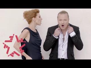 Наталья Подольская и Владимир Пресняков - KISSлород
