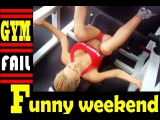 funny video - epic gym fail compilation [funny weekend]