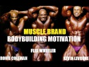 Ronie Coleman,Kevin Levrone and Flex Wheeler Bodybuilding Motivation