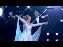 Галина Беляева / Денис Тагильцев Танцы со звездами 2016 HD
