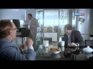Любовь как несчастный случай 1 серия из 4 (2014) Русская мелодрама смотртеь онлайн 2014