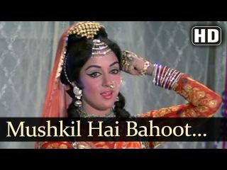 Mushkil Hai Bahoot Mushkil - Dhoop Chhaon Songs - Hema Malini - Sanjeev Kumar - Asha Bhosle