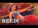 Beedi Video Song Omkara Ajay Devgn Saif Ali Khan Bipasha Basu