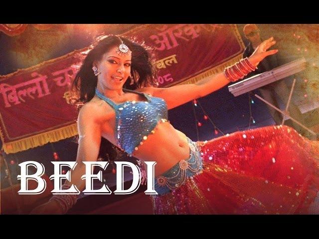 Beedi (Video Song) | Omkara | Ajay Devgn, Saif Ali Khan Bipasha Basu
