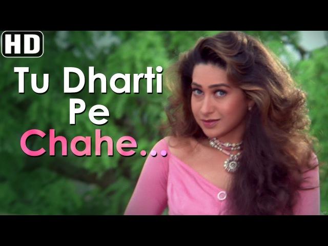 Tu Dharti Pe Chahe Jahan Bhi Jeet Songs HD Sunny Deol Karisma Kapoor