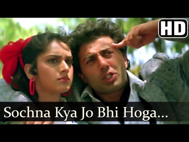 Sochna Kya Jo Bhi Hoga  Ghayal HD songs   Sunny Deol Meenakshi Seshadri -Shabbir Kumar songs