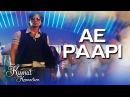 Ae Paapi Kismat Konnection Shahid Kapoor Vidya Balan Neeraj Shreedhar Pritam