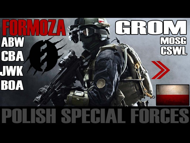 Polish Special Forces| FORMOZA | GROM | Instructor Zero