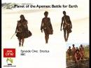 BBC Рождение человечества Битва за планету Земля Erectus 1 серия