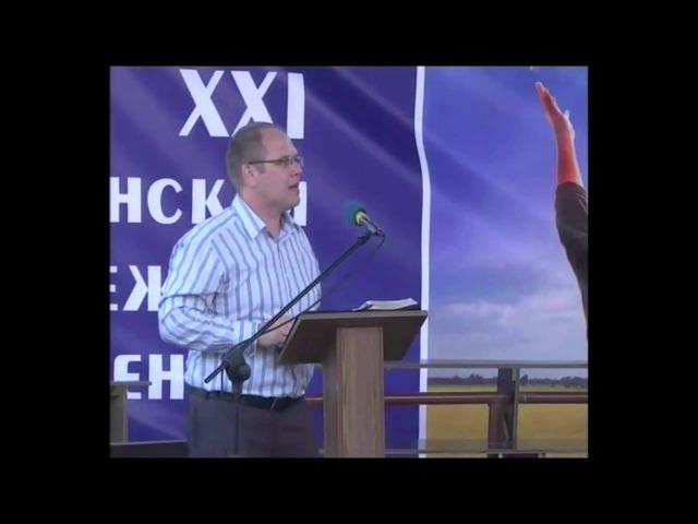 Реакция на несправедливость Владимир Меньшиков
