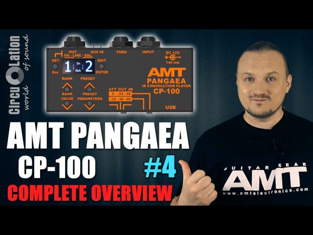 AMT CP-100 PANGAEA - A detailed review! (English version) [CircuLation 4].