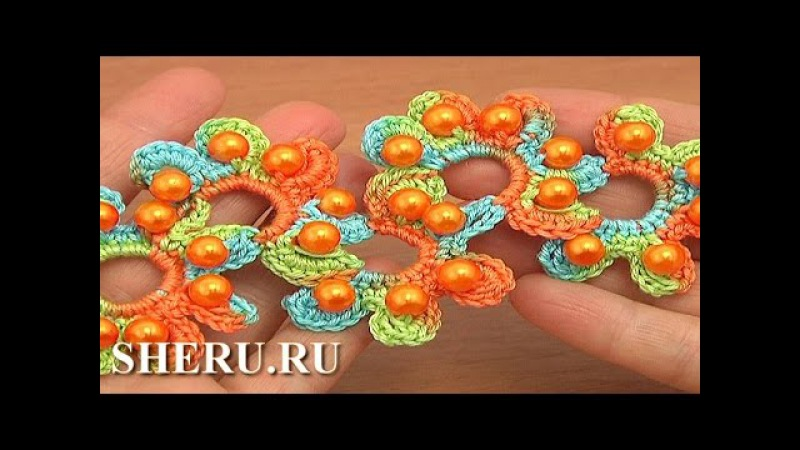 Crochet Lace With Beads Tutorial 19 часть 1 из 2 Ленточные кружева