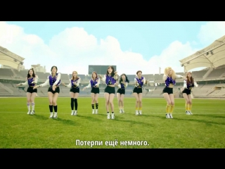 TWICE - Cheer Up русс. саб