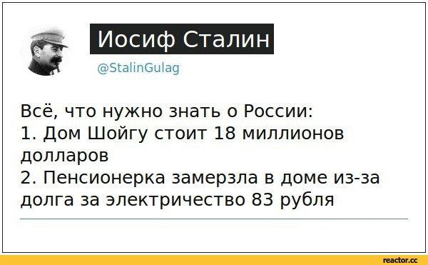 РФ не может обеспечить полное прекращение огня боевиками на Донбассе, - СЦКК - Цензор.НЕТ 6967