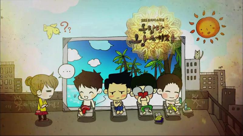 Озвучка - серия 5/20 - Принц с чердака (Ю. Корея) / The Rooftop Prince / 옥탑방 왕세자 (Oktabbang Wangseja)