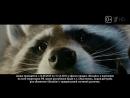 Реклама Билайн планшет - 'Енот'_Full-HD