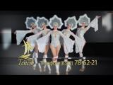 Шоу-балет Tenero - яркий момент Вашего праздника ;-)