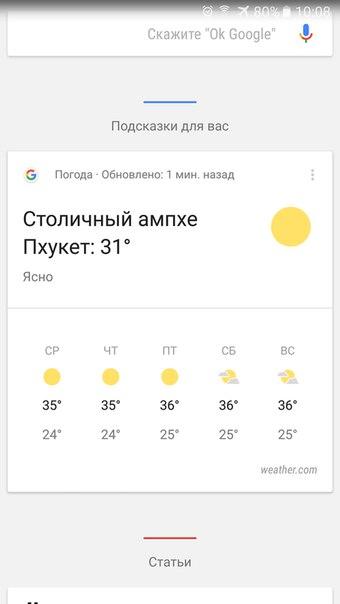 Фото №408551743 со страницы Яна Зборовского
