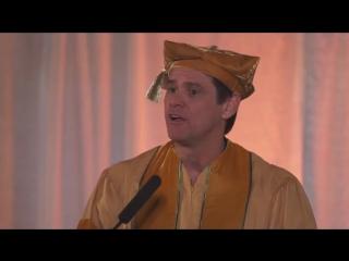 Речь Джима Керри перед выпускниками Университета Махариши. 2014г