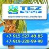 ТУРИСТИЧЕСКОЕ АГЕНТСТВО TEZ TOUR БЕЛГОРОД