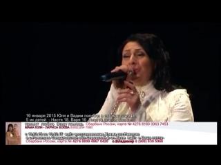 Юлия берёзова - 2009 гимн любви