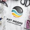 КИТ МЕДИА // группа компаний