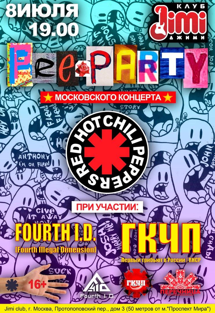 Pre-party Московского концерта RHCP