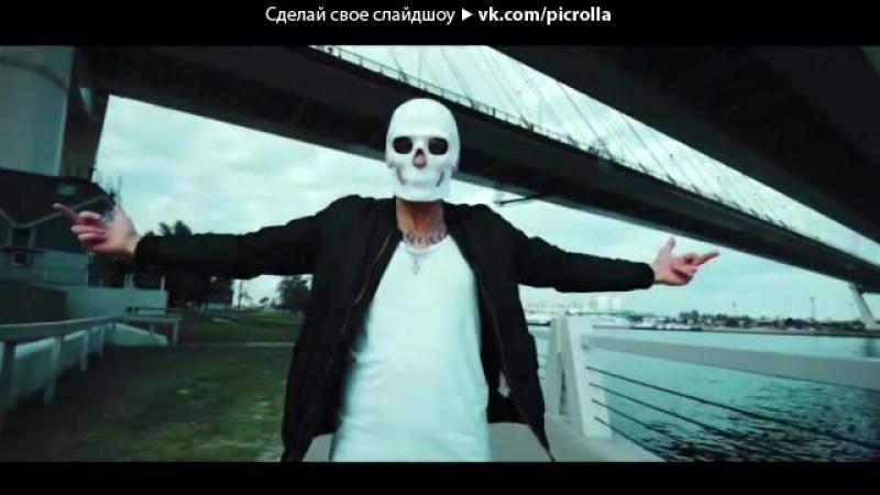 «Основной альбом» под музыку Тони Раут - Мир полон дерьма (feat. Гарри Топор Twin Vi Franky Freak Talibal RMX) [RapBest.ru