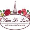 Fleur De-Luxe