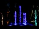 Цветной фонтан в Балаково июль 2015.Красота в моём дворе:)))