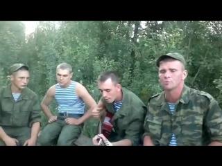 Ратмир Александров - Это не моя война - Песни под гитару _ Армейская