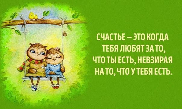 https://pp.vk.me/c627519/v627519810/3cd7a/r5a1crHTGfI.jpg