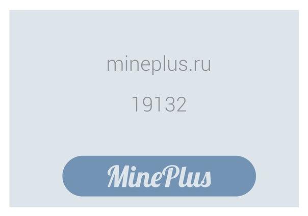 ● MinePlus - Minecraft PE сервер ●