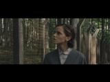 Трейлер к фильму Колония Дигнидад (2016)
