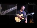 Михаил Суджян. Упражнения для гитары - как играть минорный блюз на гитаре