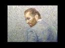 Ван Гог С любовью Винсент Loving Vincent Trailer 2016
