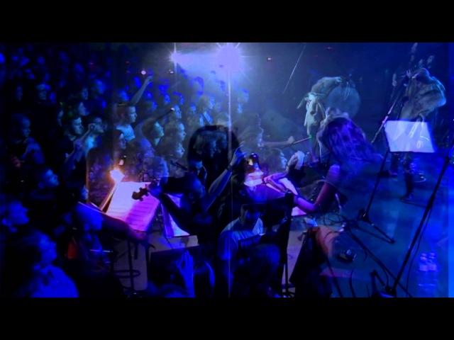 Arkona 10 let vo Slavu Full concert HDV