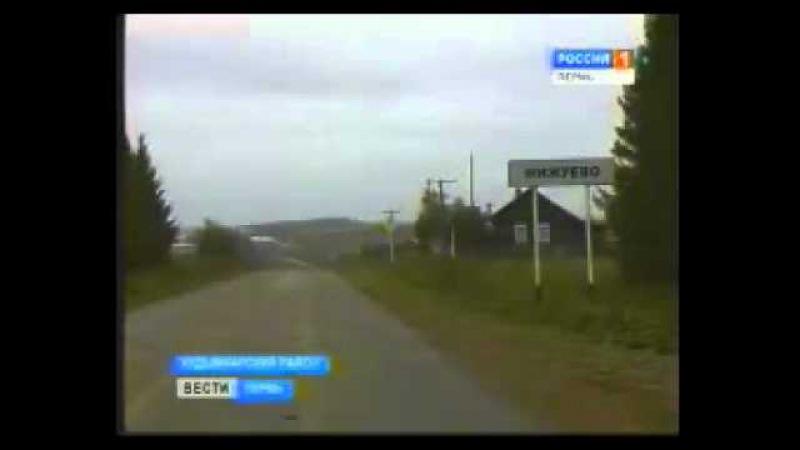 Пришельцы в Кудымкарском районе.avi