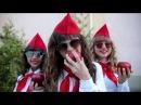 Блестяшки - Лето Лето (официальное видео)