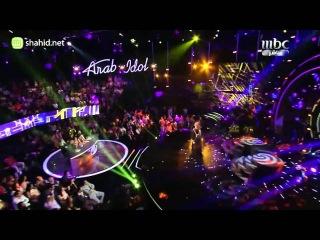 Arab Idol - أداء المشتركين الثلاثة