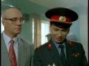 Ширли-мырли - В милиции